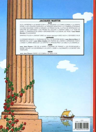 Dos Alix tome 15 - l'enfant grec