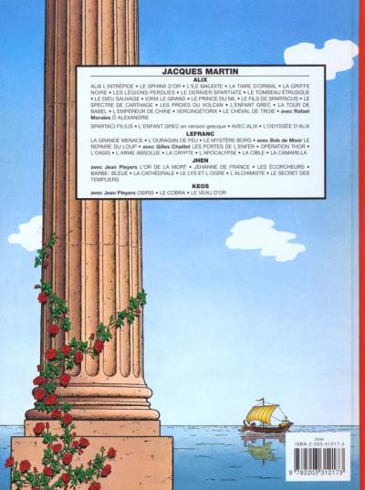 Dos Alix tome 17 - l'empereur de chine