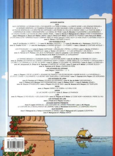 Dos Alix tome 18 - vercingétorix