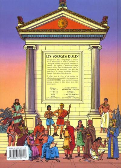 Dos les voyages d'alix tome 2 - l'egypte tome 1 - karnak-louxor
