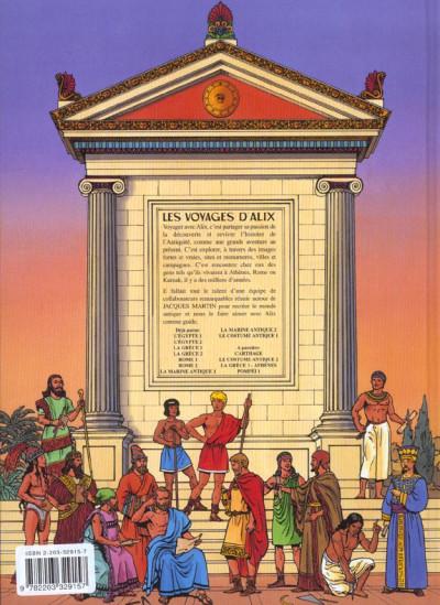Dos les voyages d'alix tome 9 - l'égypte tome 2