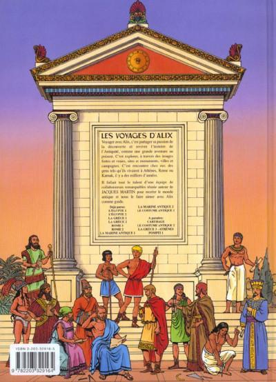 Dos Les voyages d'alix tome 3 - la marine antique tome 1