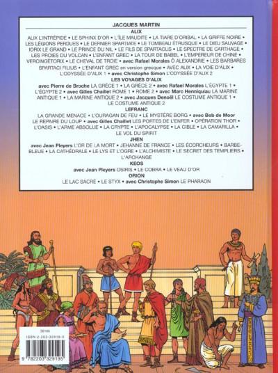 Dos Les voyages d'alix tome 10 - le costume antique tome 2