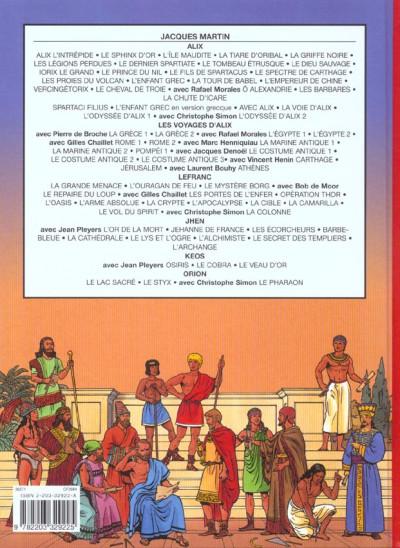 Dos les voyages d'alix tome 16 - pompéi tome 1