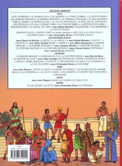 Dos Les voyages d'alix tome 14 - le costume antique tome 3