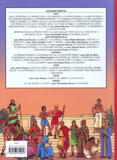 Dos les voyages d'alix tome 15 - jérusalem