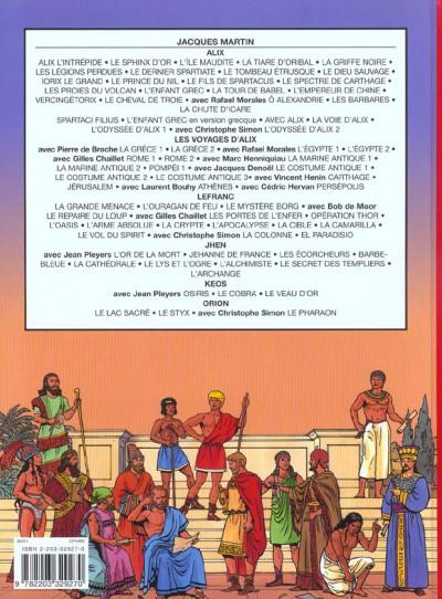 Dos les voyages d'alix tome 17 - persépolis