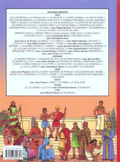 Dos les voyages d'alix tome 19 - les mayas tome 1