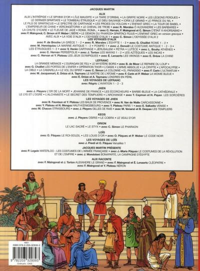 Dos Les voyages d'alix - alexandre le grand tome 1