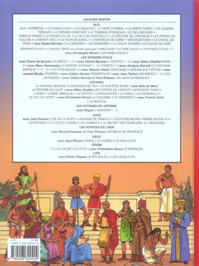 Dos Les voyages d'alix tome 23 - les aztèques