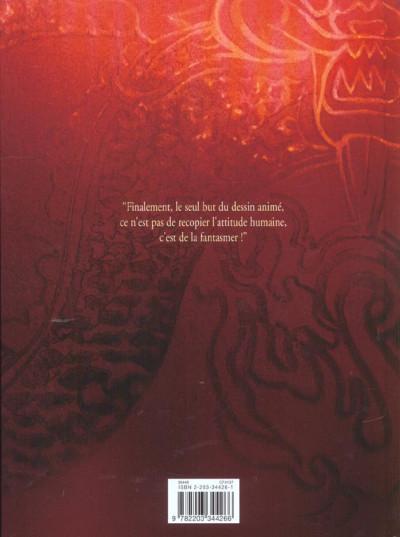 Dos Corto Maltese ; la cour secrète des arcanes ; le livre du film