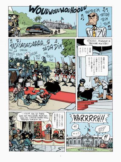 Page 1 Scott zombi tome 2 - fous et usage de fous