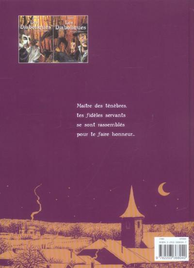 Dos les diaboliques tome 1 - première époque
