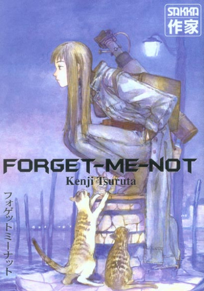 Couverture forget me not tome 1