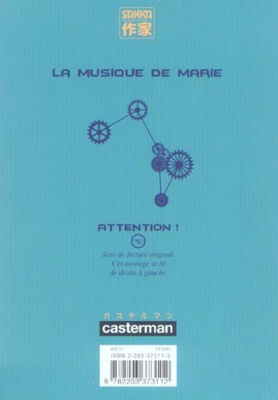 Dos la musique de marie tome 1