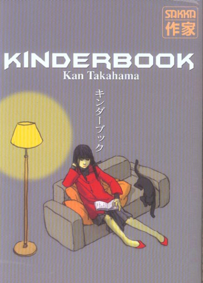 Couverture kinderbook tome 1