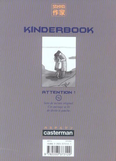 Dos kinderbook tome 1