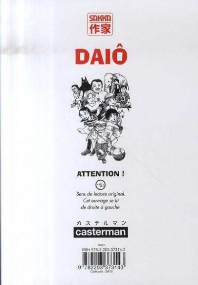 Dos daiô
