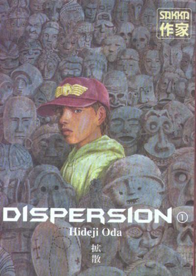 Couverture dispersion tome 1