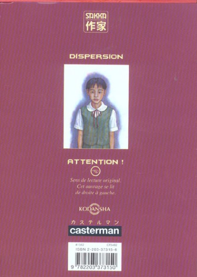 Dos dispersion tome 1