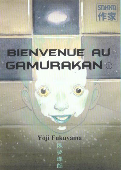 Couverture bienvenue au gamurakan tome 1