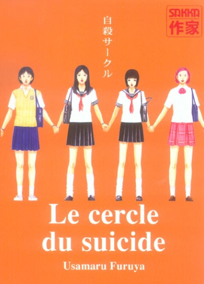 Couverture Le cercle du suicide