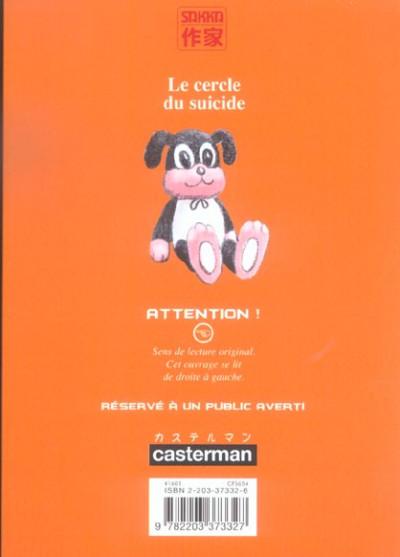 Dos Le cercle du suicide