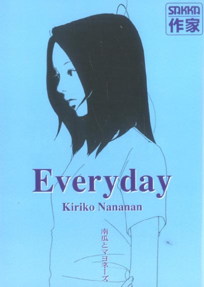 Couverture everyday tome 1