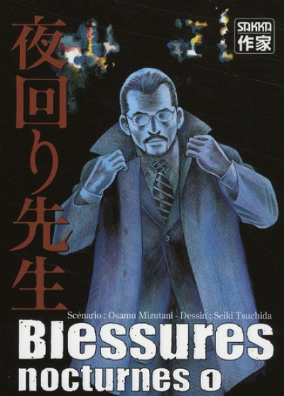 Couverture Blessures nocturnes tome 1