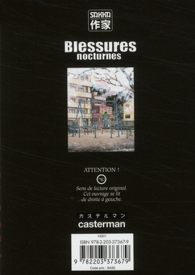 Dos Blessures nocturnes tome 2