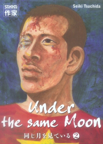 image de Under the same moon tome 2