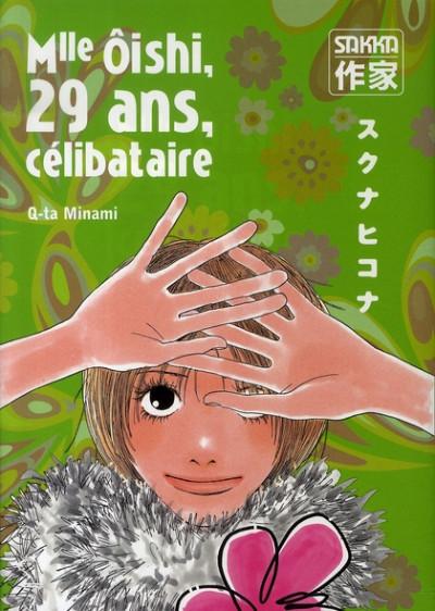 Couverture Mlle ôishi, 29 ans, célibataire tome 2