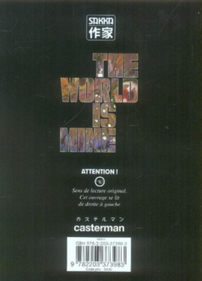 Dos The world is mine tome 7