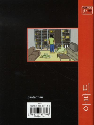 Dos appartement tome 1