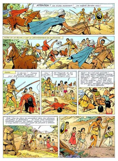 Page 1 Orion tome 1 - le lac sacré (relié)