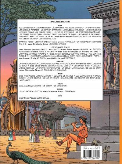 Dos orion tome 3 - le pharaon (relié)