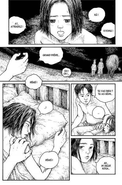Page 1 Le terrain vague