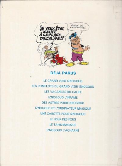Dos Iznogoud tome 6 - Iznogoud et l'ordinateur magique (éd. 1975)