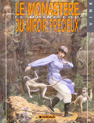 Couverture Le moine fou tome 5 - le monastère du miroir précieux