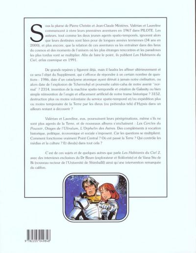 Dos valérian - les habitants du ciel tome 2 - atlas cosmique de valérian et laureline