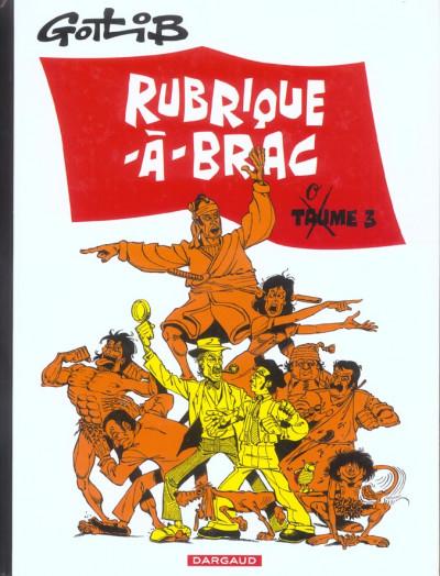 image de Rubrique-à-brac tome 3