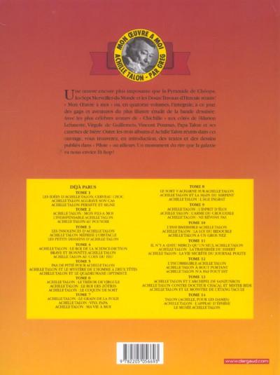 Dos Achille Talon - intégrale tome 14