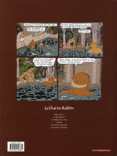 Dos Le chat du rabbin tome 5 - jérusalem d'afrique