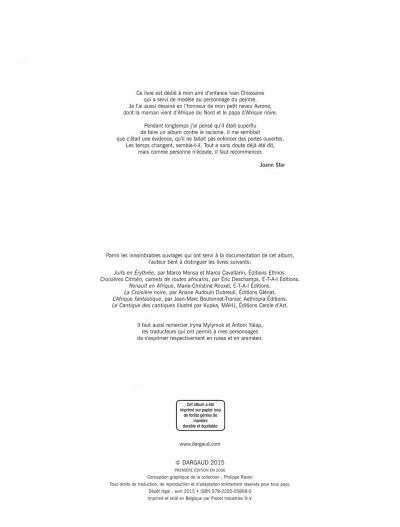 Page 4 Le chat du rabbin tome 5 - jérusalem d'afrique