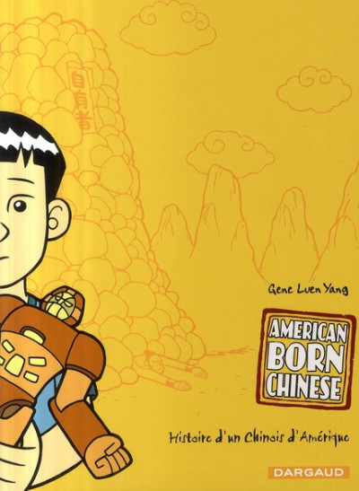 Couverture American born chinese