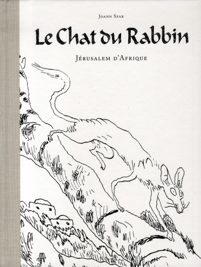 image de Le chat du rabbin tome 5 - jérusalem d'afrique - luxe