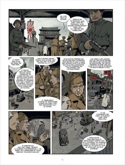 Page 6 WW 2.2 tome 6 - chien jaune