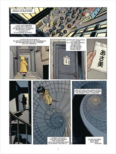Page 5 Otaku blue tome 2 - obsessions