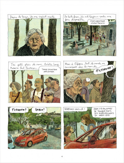Page 4 Pablo tome 1