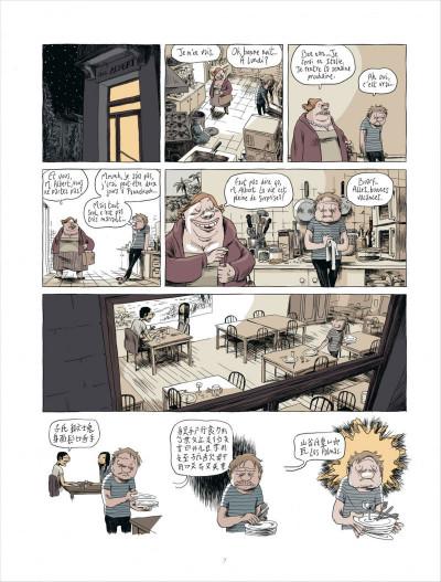 Page 7 Shrimp tome 1 - le grand large